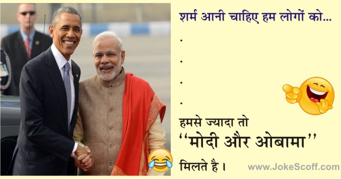 Shayari Hi Shayari: kejriwal jokes funny jokes modi images ,Hindi ...