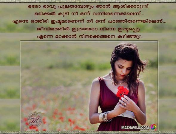 Telugu Messages | Free SMS Collection | Jokes | Shayari