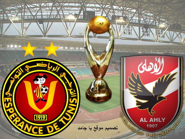 ميعاد مباراة الاهلي والترجي القادمة فى تونس رادس 17/11/2012 17 نوفمبر