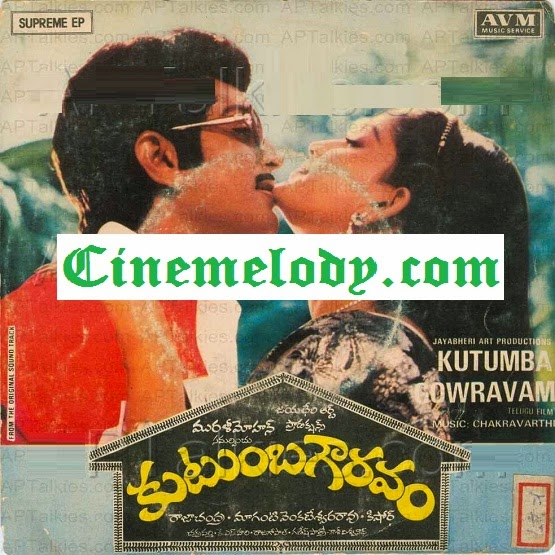 Kutumba Gauravam Telugu Mp3 Songs Free  Download  1984