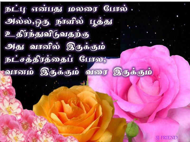 Tamil Comedy Photos