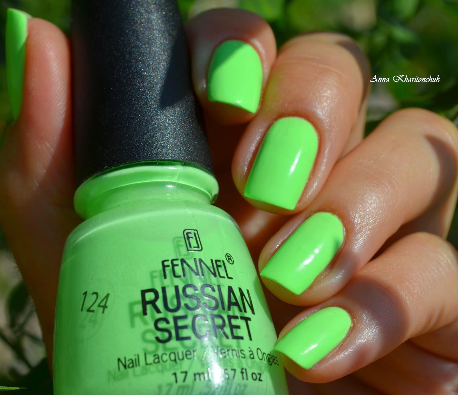 Fennel Russian Secret # 124 и стемпинг Lesly
