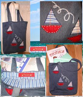 сумочка с корабликами