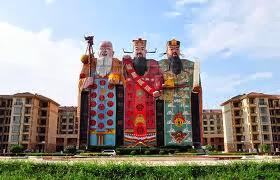 Tianzi Hotel, China.