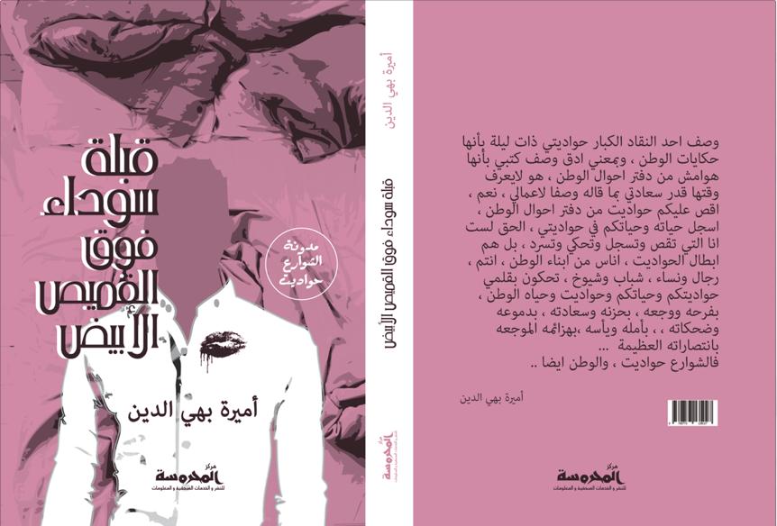 كتاب جديد 2014