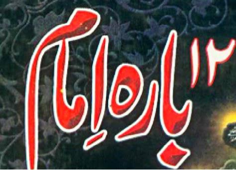 http://books.google.com.pk/books?id=9isjBQAAQBAJ&lpg=PP1&pg=PP1#v=onepage&q&f=false