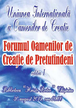 Forumul Oamenilor de Creație