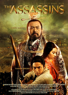 Đổng Tước Đài - The Assassins (2012)