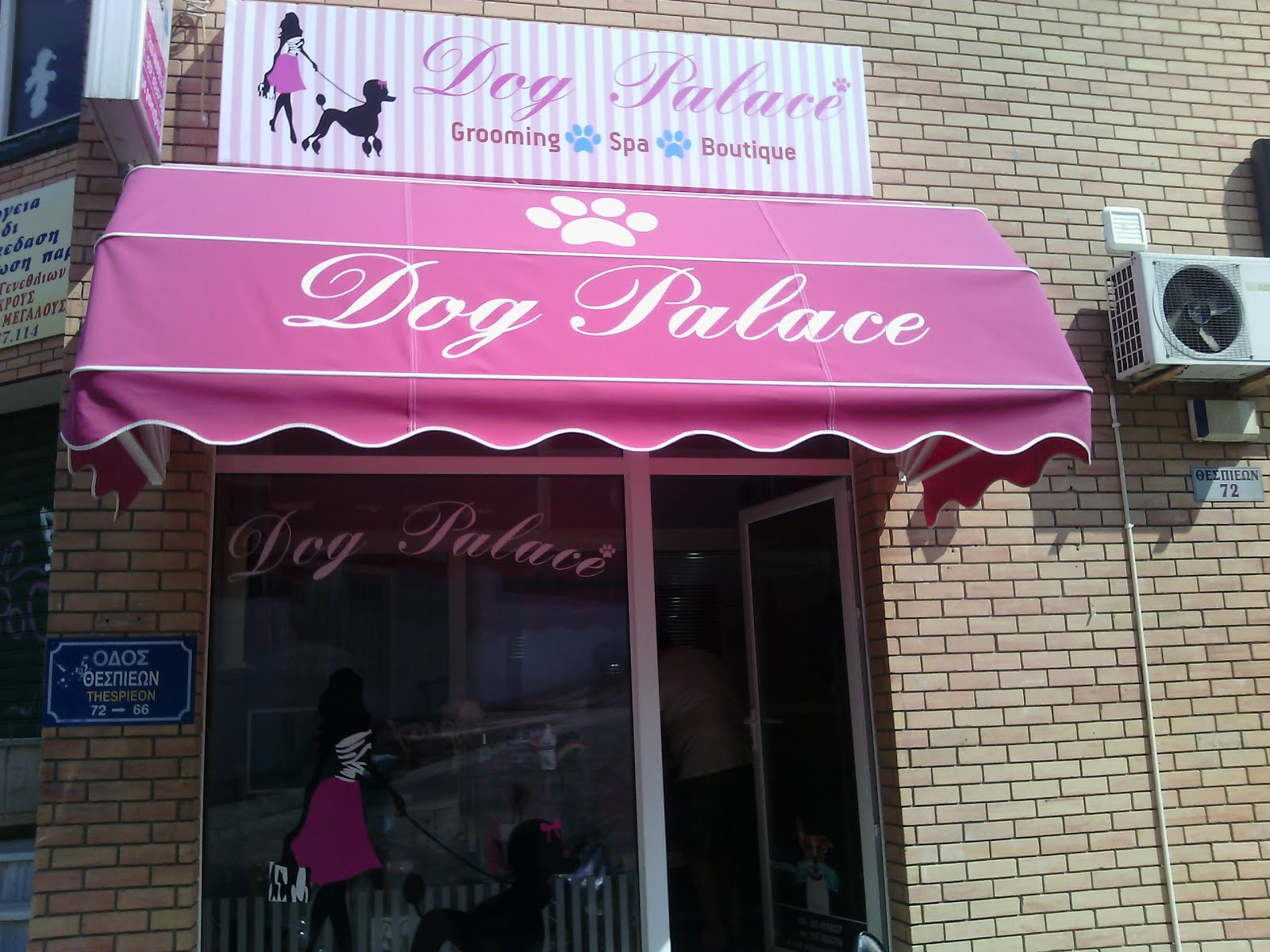 DOGPALACE   and GROOMING SCHOOL