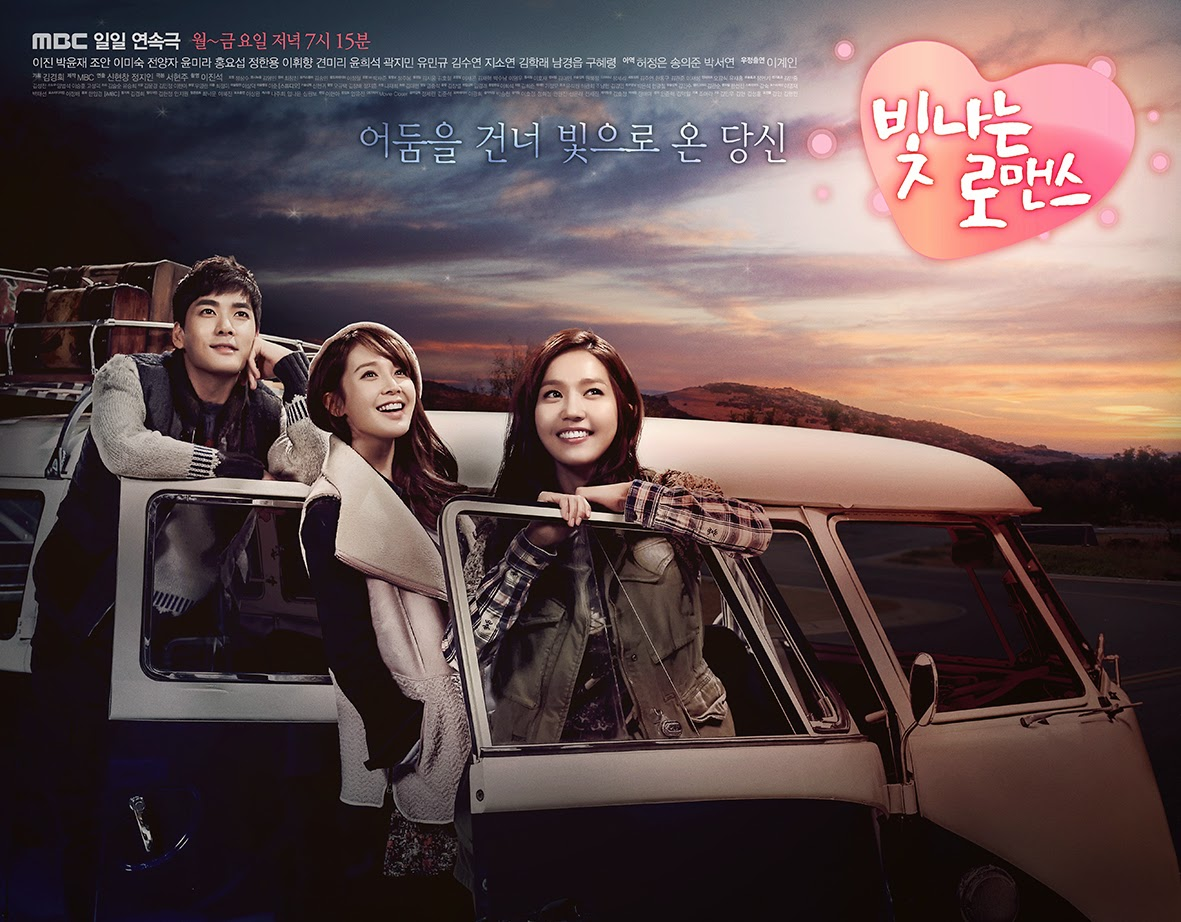 Shining Romance Wallpaper and Poster