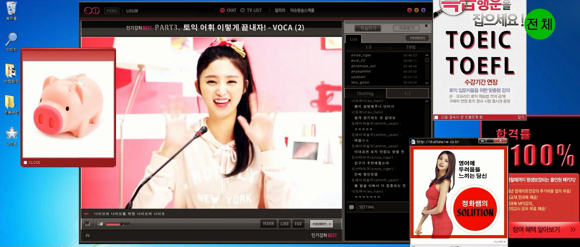 EXID's Junghwa in Ah Yeah MV