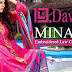 Dawood | Minahil Embroidered Lawn Collection 2014 by Dawood