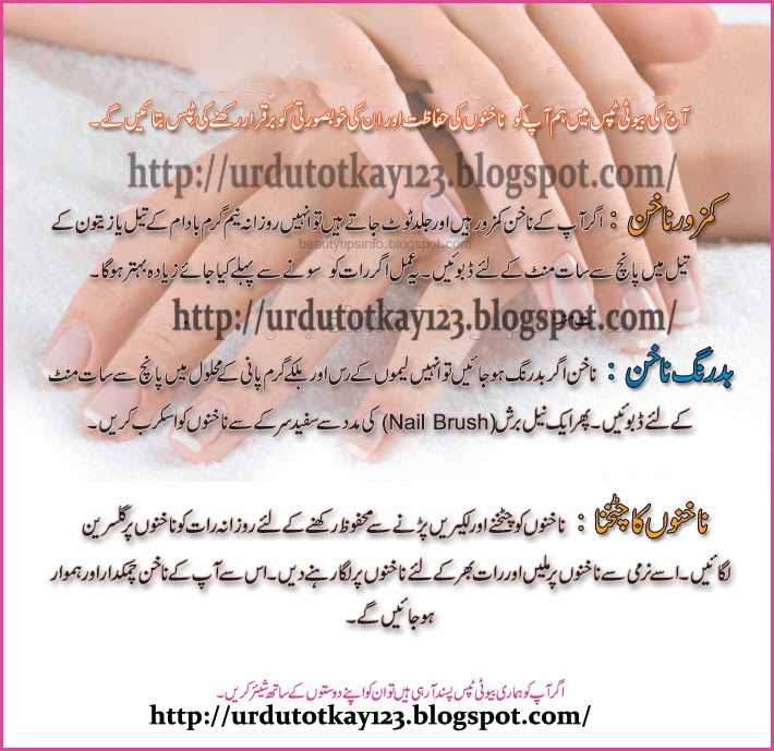 how to grow nails faster in hindi