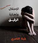 كتاب ألكتروني