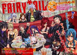 Fairy Tail Movie 2 2015-Gekijouban