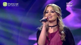 مشاهدة فرح يوسف اغنية العيون السود عرب ايدول 2- Arab idol - حلقة الجمعة 14-6-2013 اراب ايدول