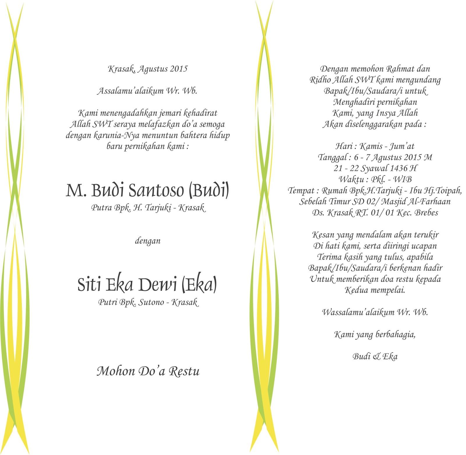 Download Undangan Gratis Desain Undangan Pernikahan Khitan Tutorial Desain Grafis Contoh