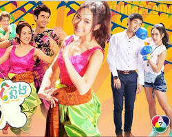 [ Movies ] Mon Sne Pleng Molam  - Thai Drama In Khmer Dubbed - Thai Lakorn - Khmer Movies, Thai - Khmer, Series Movies