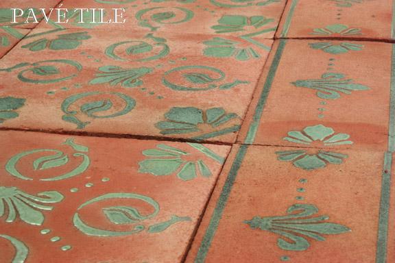 The cobblestone path the pav tile wood stone blog for Carrelage monocouche tunisie