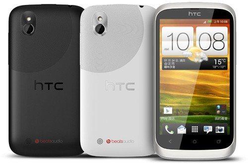Nuovo smartphone Android 4 ICS a basso costo per il mercato cinese ovvero l'Htc Desire U