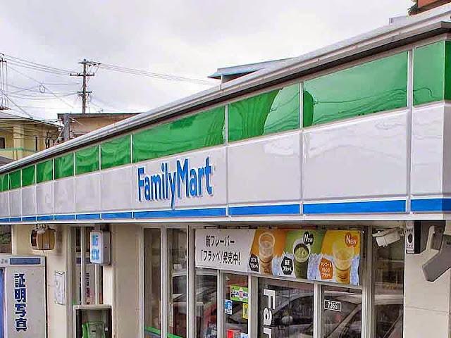 Family Mart, HWY329, Kin