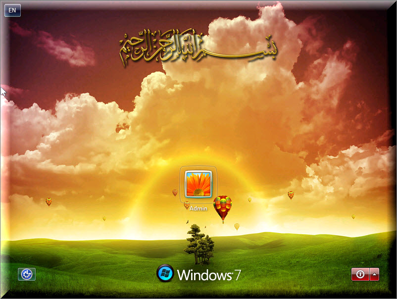 Windows 7 Ultimate SP1 Islamic Edition