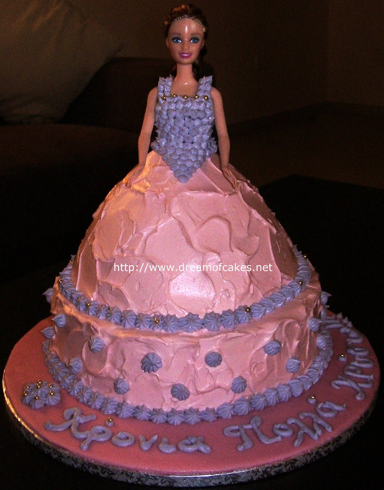 Birthday Cake Images Doll : Dream of Cakes: Doll Birthday Cake in Purple and Pink
