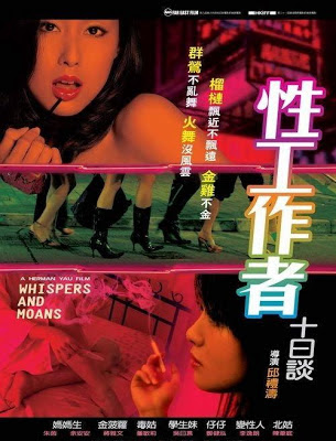 Whispers and Moans 2007 dvdrip HK Movie download