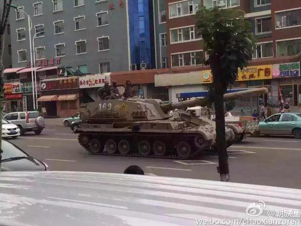 В Китае на химзаводе прогремел мощный взрыв, власти эвакуируют население - Цензор.НЕТ 760