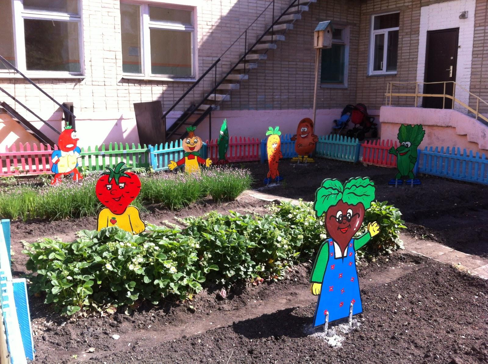 Оформление сада и огорода (57) 8