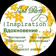 """""""Inspiration / Вдохновение..."""""""