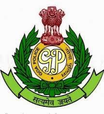 Goa Police Vacancy 2014