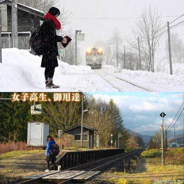 kereta api Kami Shirataki