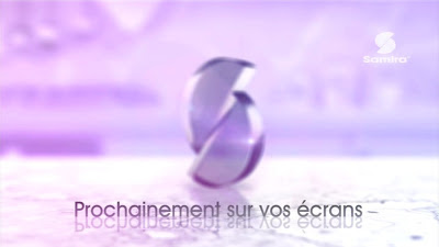 تردد قناة SAMIRA TV سميرة تي في الجزائرية على النايل سات Frequence samira tv