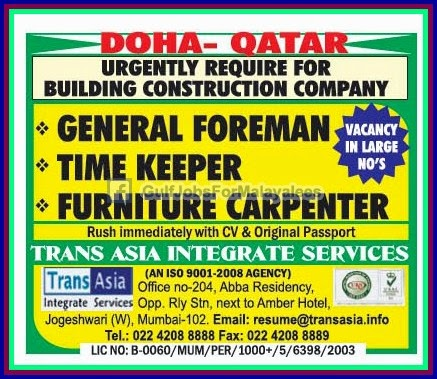 Construction Company Jobs Doha Qatar