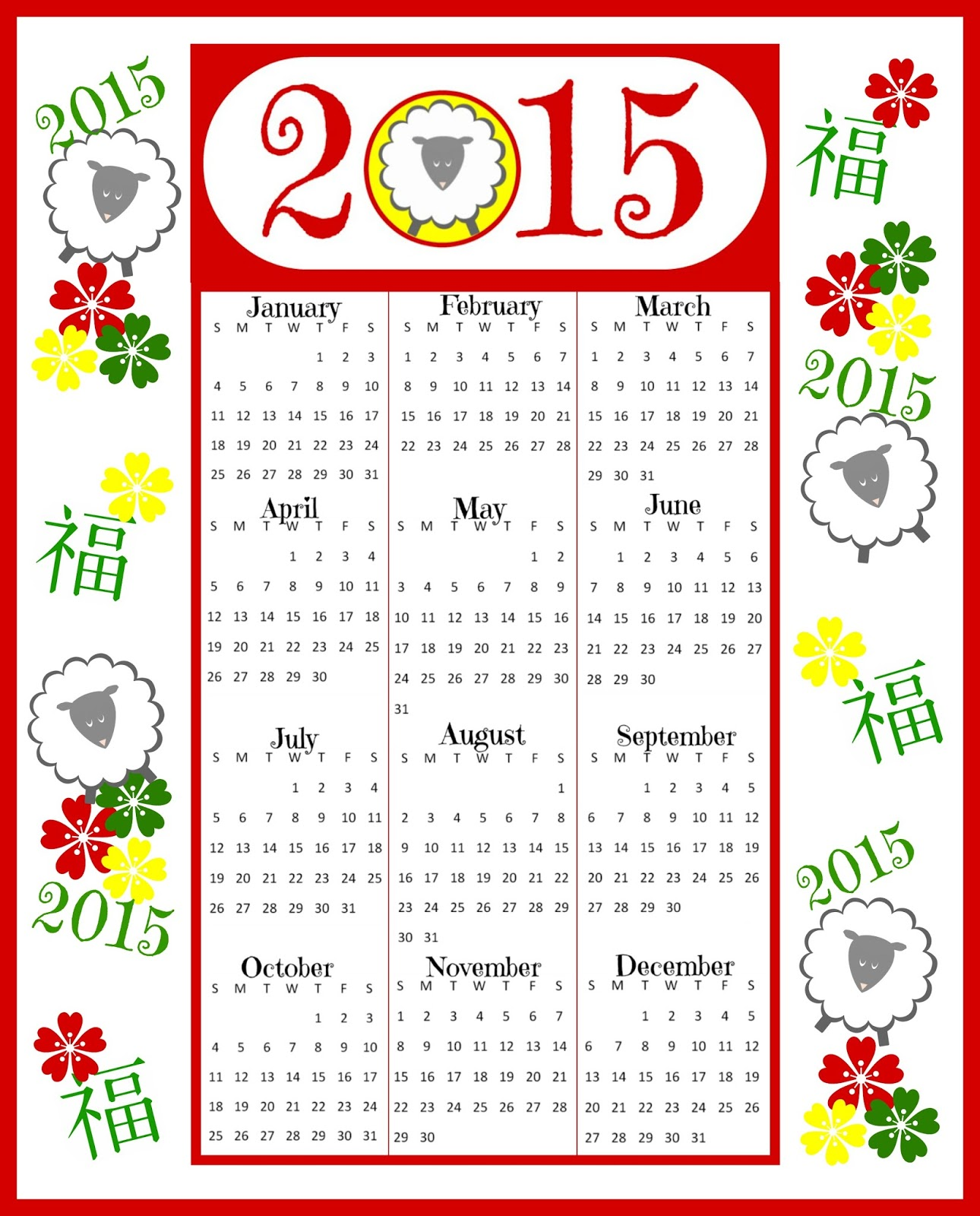 Year of the sheep calendar