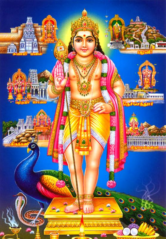 Lord Murugan Kartikeya photo
