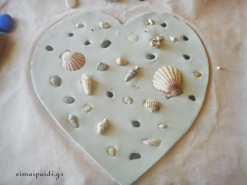Καρδιά από κοχύλια