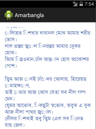 bangla language support android application