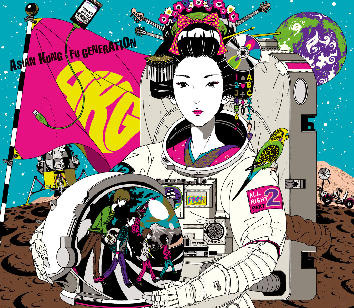 Asian Kung Fu Generation Cover Art 86