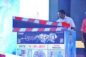 Anaganaga Oka Chitram audio launch photos-thumbnail-4