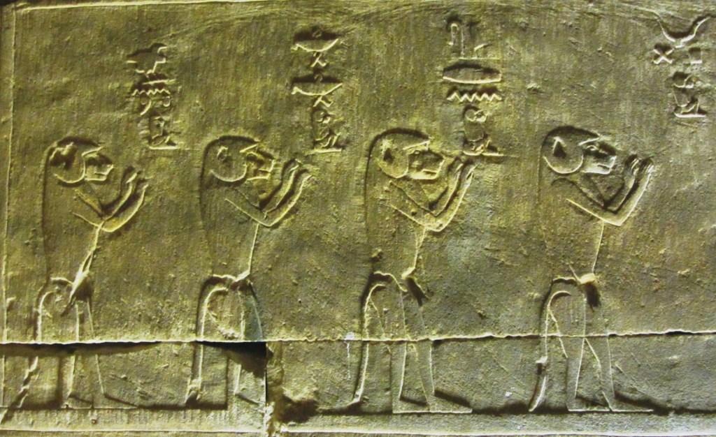 ancient eygptian essay writers