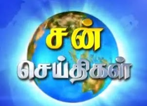 09-12-13 Sun Tv 7pm News