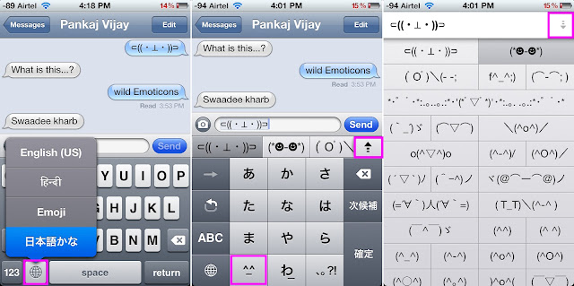 How to Send Wild Emoticons on Your iPhone