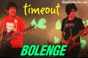 Bolenge