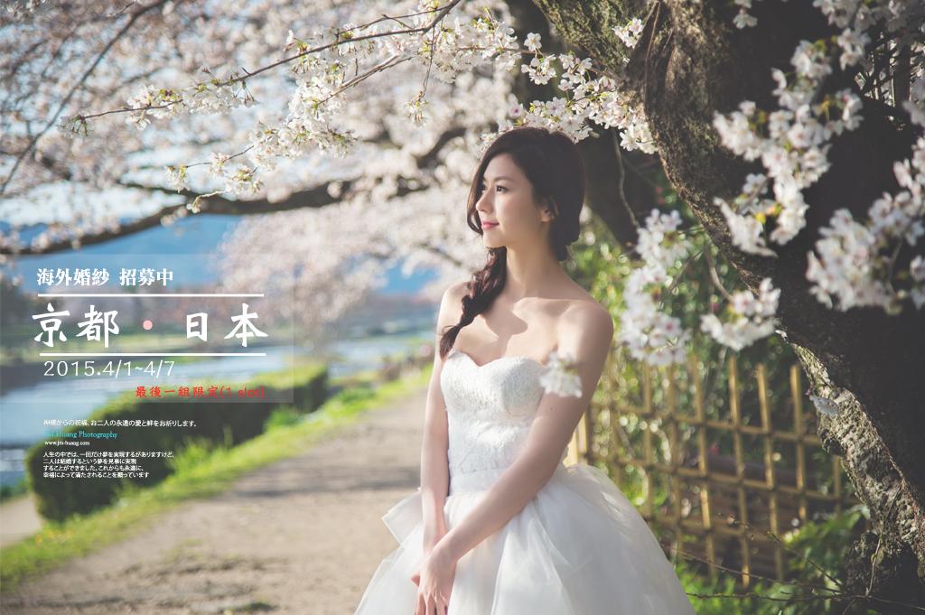 北部婚攝,婚禮紀錄,自助婚紗,京都婚紗,婚紗包套,日本婚紗,婚攝推薦