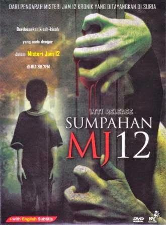 Sumpahan MJ 12 [2014]