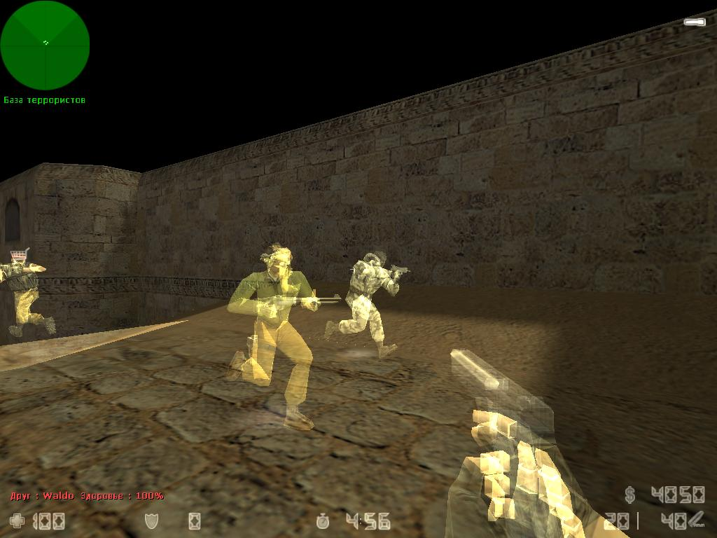 wh Counter Strike 1.6 Wallhack indir   Download