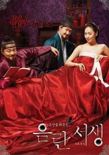 Phim Tam Ly T M L Sec Trung Quoc