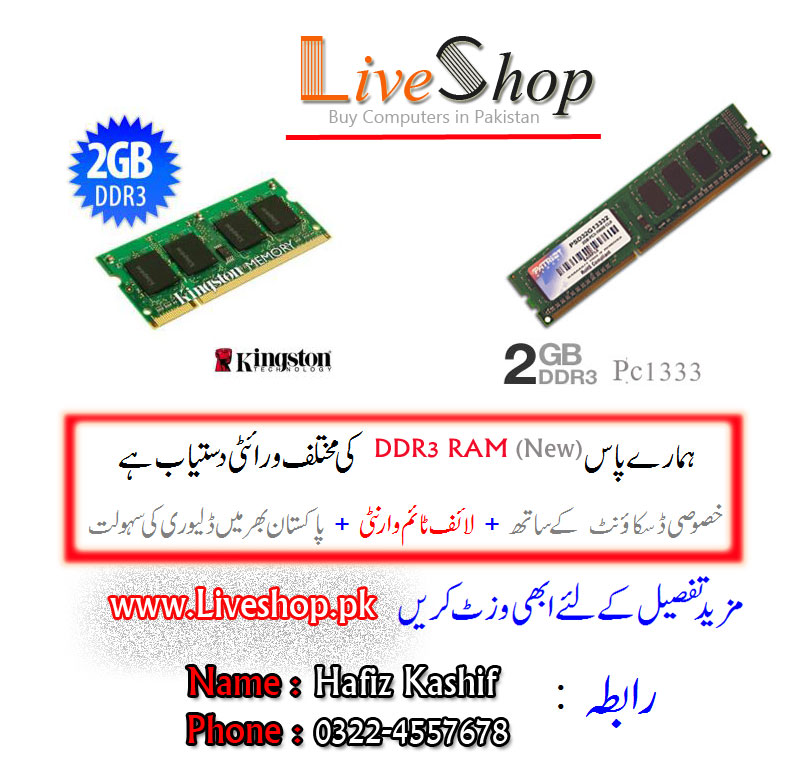 Ddr3 2gb Ram Price In Pakistan Laptop Ram Lahore Karachi Islamabad